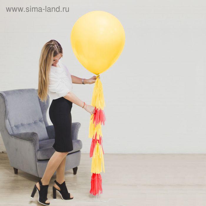 """Воздушный шар, 24"""", с тассел лентой, жёлтый"""