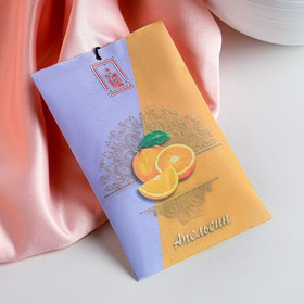Саше ароматическое 'Апельсин', 10 г, 'Богатство Аромата' Ош