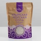 """Соль для ванн морская """"Крымская"""" Лаванда , 1200 г"""