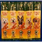 """Колбаски B&B """"Аллегро Дог"""" для собак, курица, 30 шт."""
