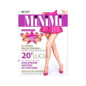 Колготки женские MiNiMi Lucia, 20 den, размер 2, цвет nero