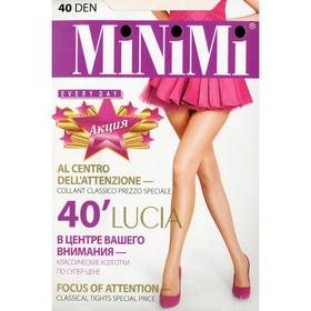 Колготки женские MiNiMi Lucia, 40 den, размер 2, цвет nero