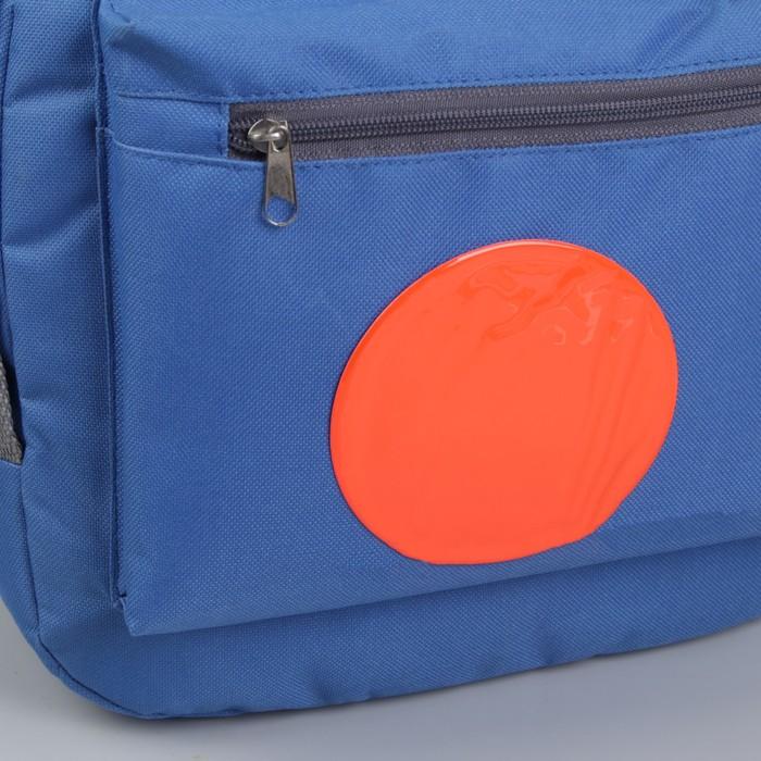 Светоотражающая наклейка Круг, d 10 см, цвет оранжевый