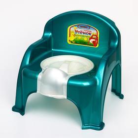 Горшок-стульчик «Утёнок» с крышкой, цвет бирюзовый перламутр