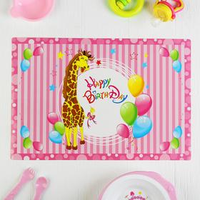 Подтарельник бумажный «Жирафик», набор 6 шт., розовый цвет Ош