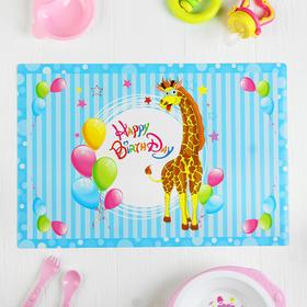 Подтарельник бумажный «Жирафик», набор 6 шт., голубой цвет Ош