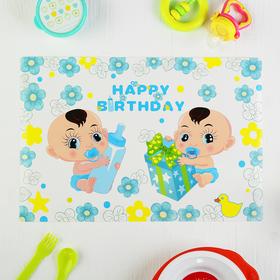 Подтарельник бумажный «С днём рождения», набор 6 шт., голубой цвет Ош