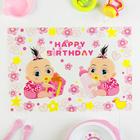 """Подтарельник бумажный """"С днем рождения"""" розовый цвет (набор 6 шт)"""