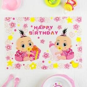 Подтарельник бумажный «С днём рождения», набор 6 шт., розовый цвет Ош