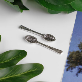 Сувенир кошельковый металл
