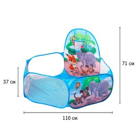 Палатка детская игровая - сухой бассейн для шариков «Зверята» без шаров Ош