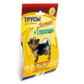 Трусы гигиенические для собак Зооник, №0 (обхват талии 20-24 см) Ош