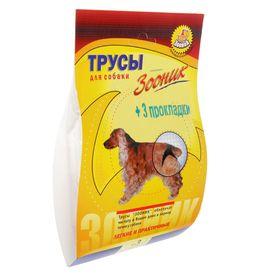 Трусы гигиенические для собак Зооник, №3 (обхват талии 40-49 см) Ош