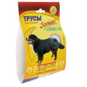 Трусы гигиенические для собак Зооник, №5 (обхват талии 60-70 см) Ош