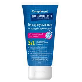 Гель для умывания Compliment no problem 3 в 1, с салициловой кислотой, 200 мл.
