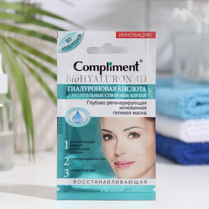 Мгновенная гелевая маска для лица Compliment biohyaluron 4d, глубоко регенерирующая, 7 мл