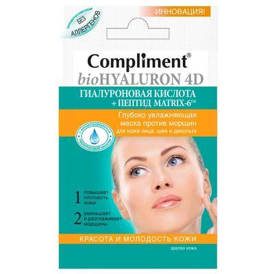 Мгновенная маска для лица Compliment bio hyaluron 4d, глубоко увлажняющая, 7 мл
