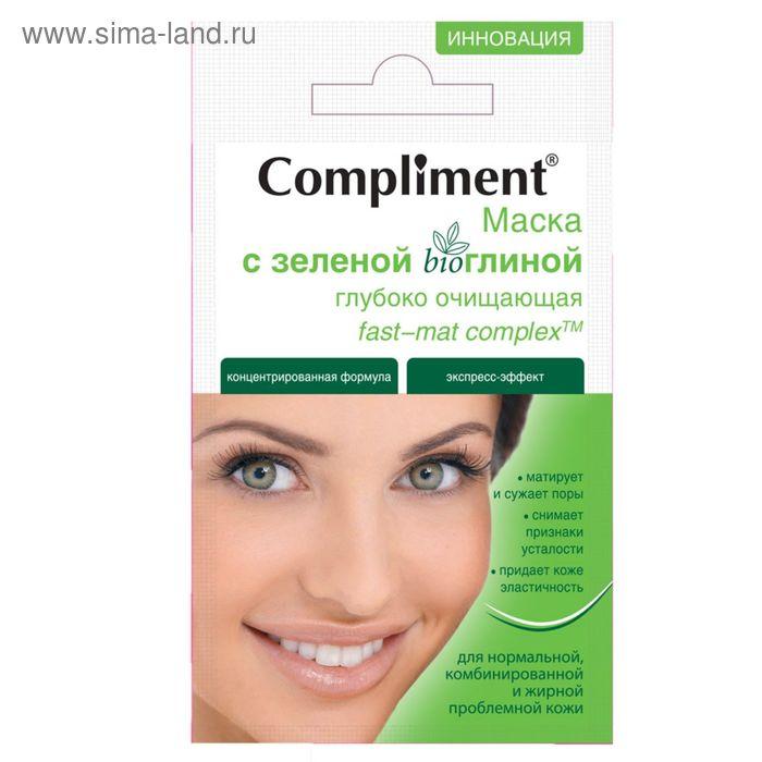 Очищающая маска для лица Compliment fast-mat complex, с зеленой биоглиной, 7 мл