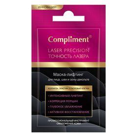 """Маска-лифтинг для лица Compliment """"Точность лазера"""", 7 мл"""