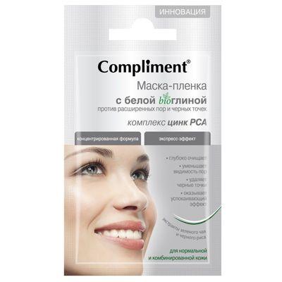 Маска-пленка для лица Compliment с белой bio глиной, против расширенных пор, 9 гр