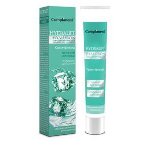 Ночной крем-флюид для лица Compliment hydralift hyaluron, глубокого действия, 50 мл