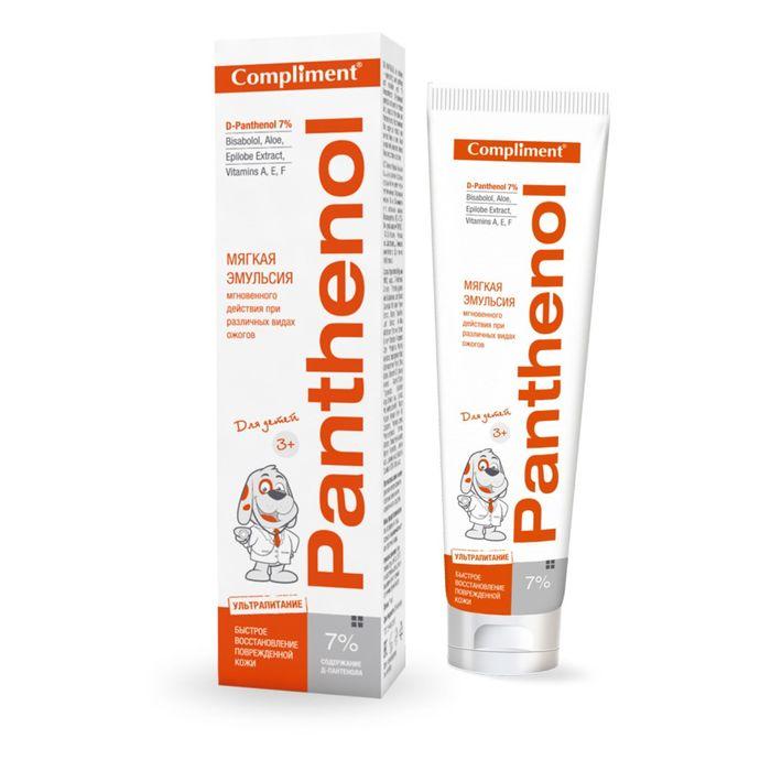 Эмульсия для детей мгновенного действия Compliment panthenol 3+, при различных видах ожогов, 75 мл