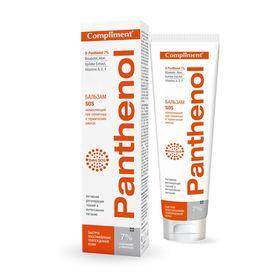 Бальзам SOS Compliment Panthenol «Заживляющий», при солнечных и термических ожогах, 75 мл Ош