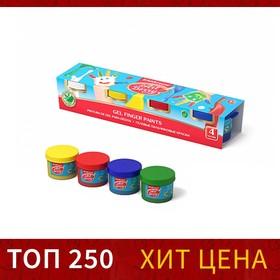 Краски пальчиковые, набор 4 цвета х 35 мл, ArtBerry, с Алоэ Вера Ош