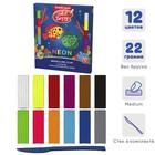 Пластилин 12 цветов, 216 г, ArtBerry Neon, неоновые цвета светятся под действием ультрафиолетовой лампы