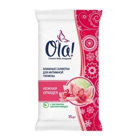 Влажные салфетки для интимной гигиены Ola! «Нежная орхидея», 15 шт.
