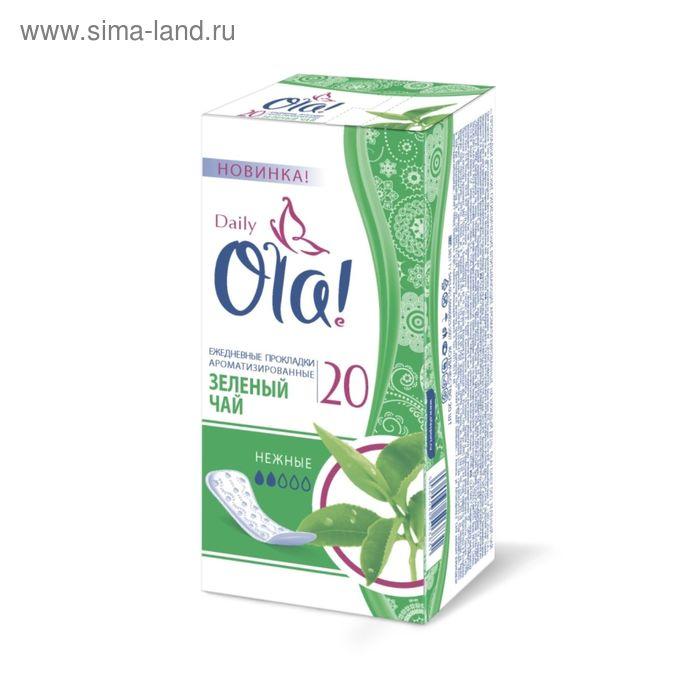 Прокладки ежедневные Ola! Daily Deo «Зелёный чай», 20 шт.