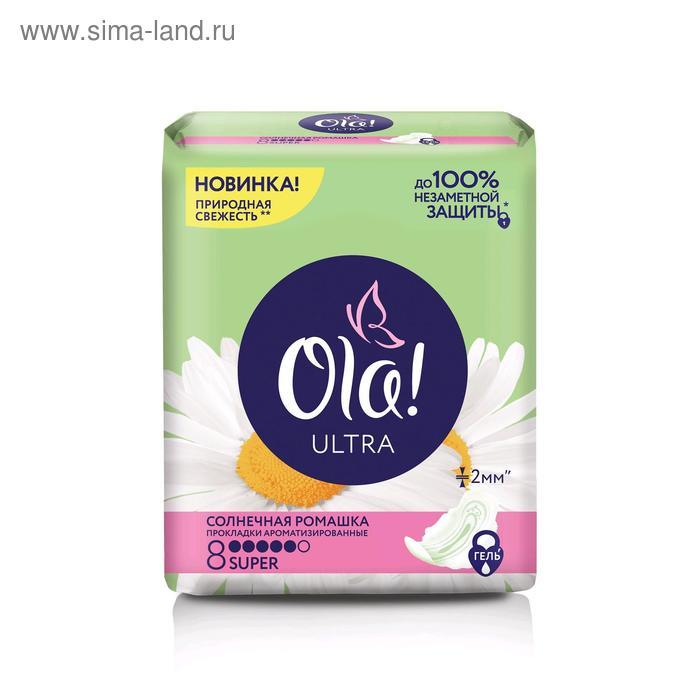 Прокладки Ola! Ultra Super «Солнечная ромашка», 8 шт.