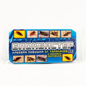 Ловушка-домик от тараканов Блокбастер, в прозрачном пакете, 1 шт