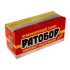 Зерновая приманка Ратобор, контейнер, 200 г