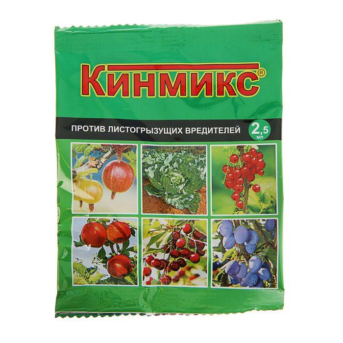 Средство для обработки плодовых деревьев от вредителей Кинмикс, ампула 2,5 мл