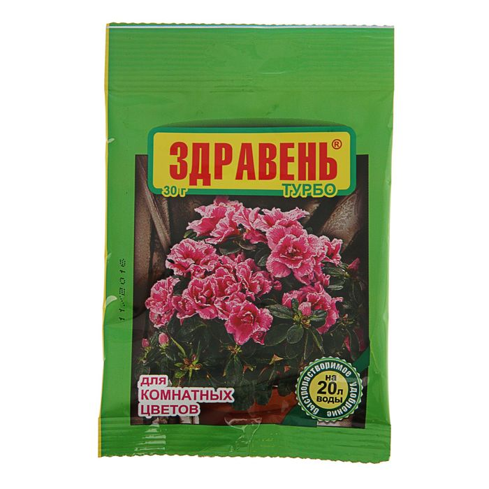 Удобрение Здравень турбо для комнатных цветов, 30 г