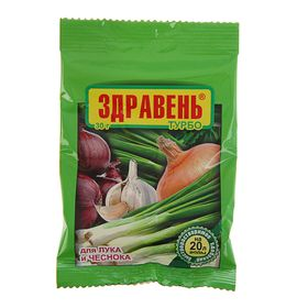 Удобрение Здравень турбо для лука и чеснока, 30 г