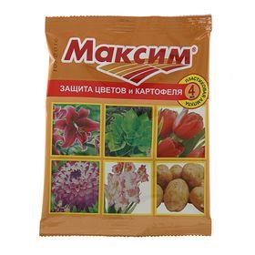Средство от болезней растений Максим, ампула, 4 мл Ош