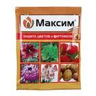 Средство от болезней растений Максим, ампула, 4 мл - Фото 2
