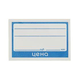 Ценник бумажный, 6х4 см, 100 штук Ош