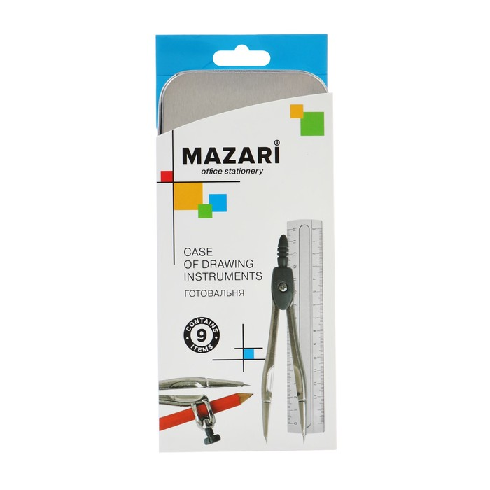 Готовальня Mazari 9 предметов: 2 циркуля, угольник (60 х 30 х 90), угольник (45 х 45 х 90), линейка (15 см), транспортир, карандаш, ластик, точилка