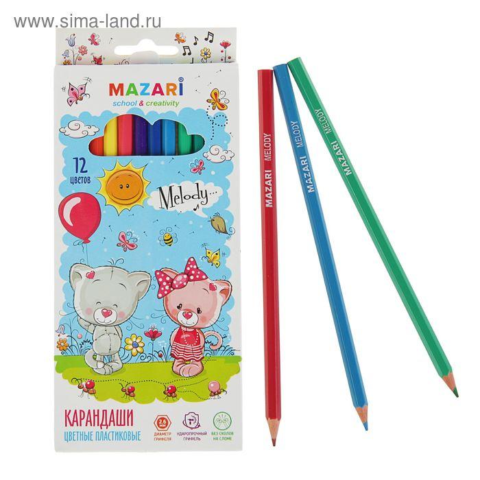 Карандаши 12 цветов Melody, пластиковые, шестигранный корпус, d грифеля=2.6 мм, европодвес
