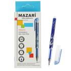 Ручка «Пиши-стирай» гелевая Presto игольчатый пишущий узел 0.5 мм, стираемые синие чернила