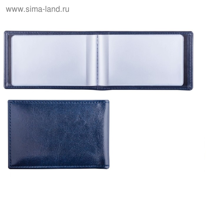Визитница однорядная Imperial, под гладкую кожу, на 20 визиток, тёмно-синяя