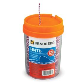 Нить хлопчатобумажная для прошивки документов, диаметр 1.6 мм, длина 120 м, в диспенсере, триколор