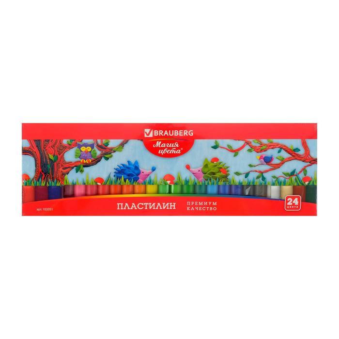 Пластилин 24 цвета, 500 г, BRAUBERG ВЫСШЕЕ КАЧЕСТВО, картонная упаковка