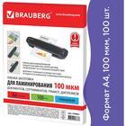 Пленки для ламинирования 100 штук BRAUBERG А4, 100 мкм, глянцевая - Фото 5
