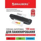 Пленки для ламинирования 100 штук BRAUBERG А4, 100 мкм, глянцевая - Фото 6