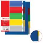 Разделитель пластиковый А3, 5 листов, без индексации, вертикальный, цветной