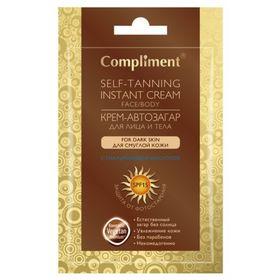 Автозагар для лица и тела Compliment для смуглой кожи, саше, 15 мл